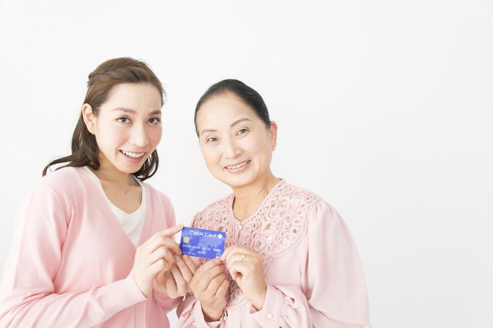 クレジットカードの家族カードについて教えてくだ …